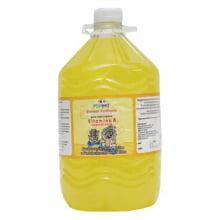 Shampoo Fortificante com Vitamina A – 5L Aquapet
